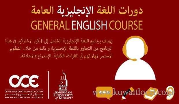 general-english-kuwait