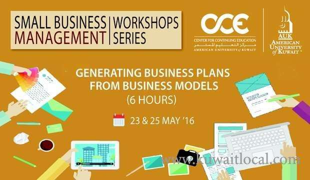 generating-business-plans-from-business-models-kuwait