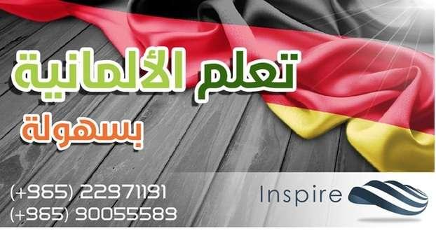 german-language-course-a1-kuwait