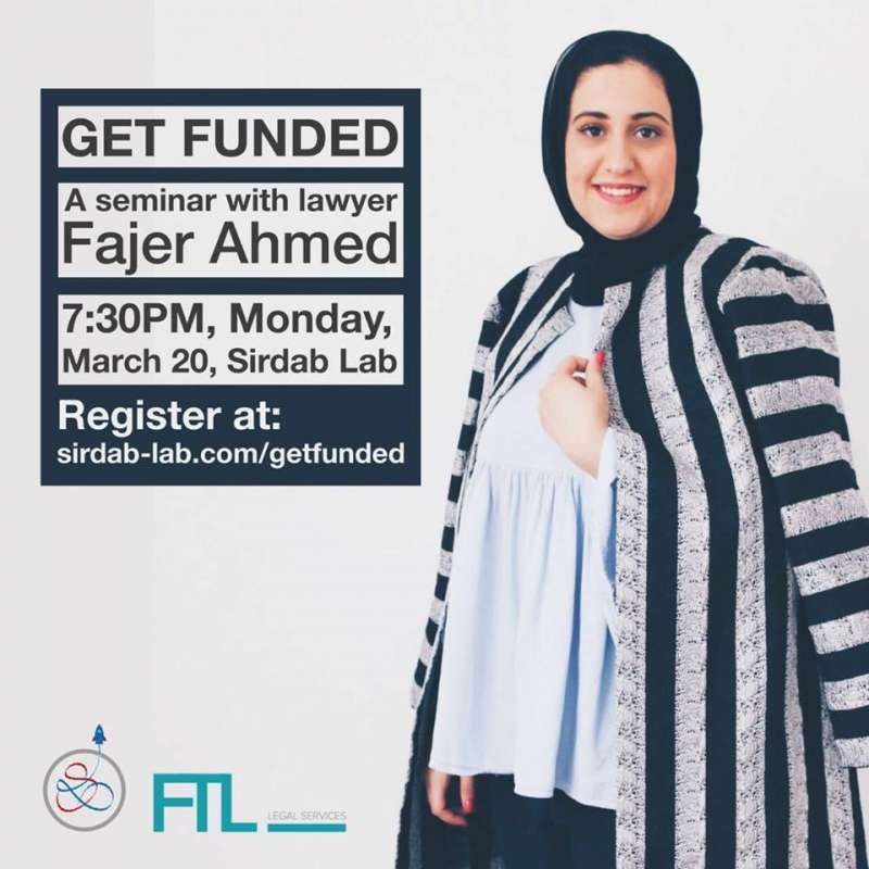 get-funded---seminar-kuwait