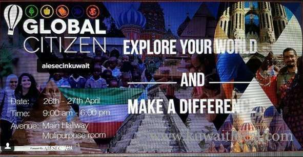 global-citizen-kuwait