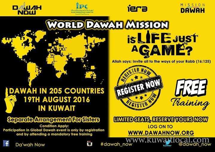 global-dawah-day-kuwait