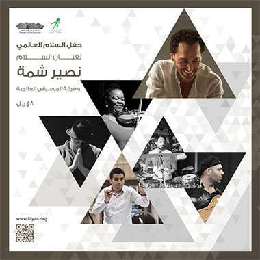 global-peace-concert-kuwait