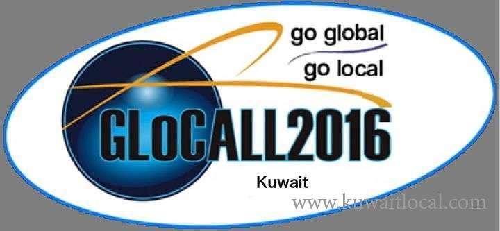 glocall-2016-kuwait-kuwait