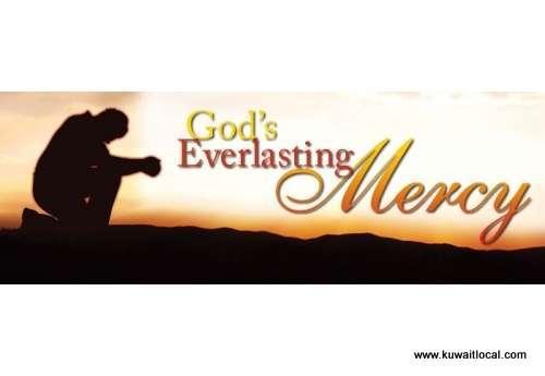 god-mercy-kuwait