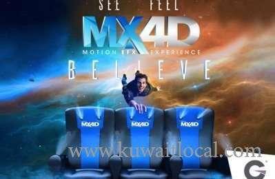 grand-cinemas-to-open-first-4d-theatre-in-kuwait-kuwait