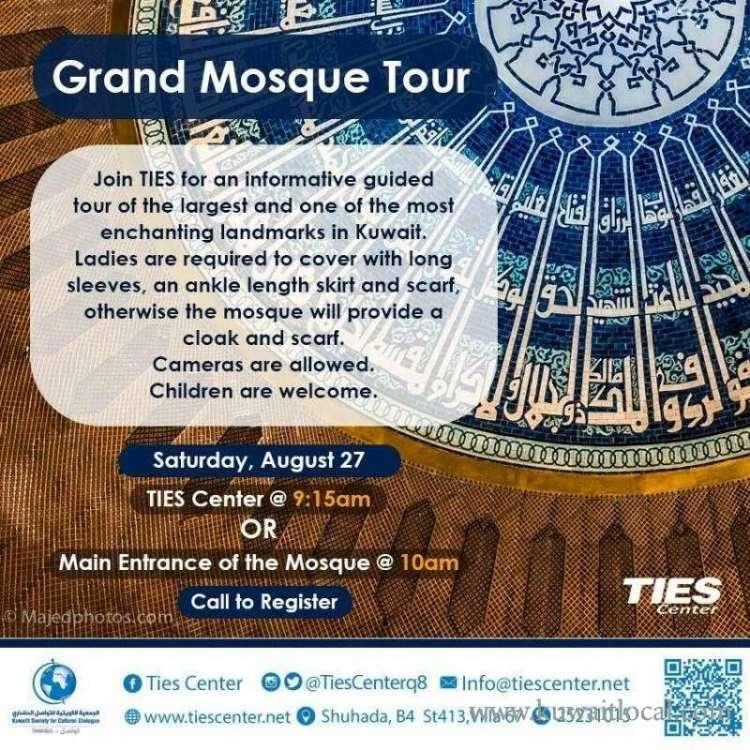 grand-mosque-tour-kuwait