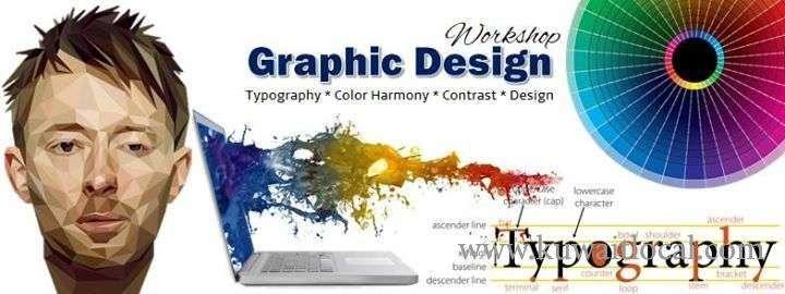 graphic-design-workshop-kuwait