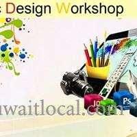 graphic-design-workshop-16-sep-kuwait