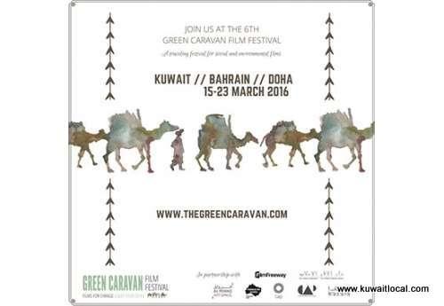 green-carnival-film-festival-kuwait