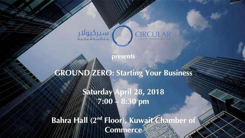 ground-zero--starting-your-business-kuwait