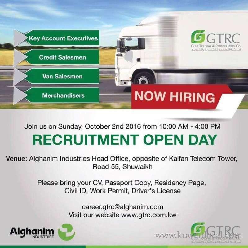 gtrc-,-kuwait-leading-fmcg-distributor-will-be-holding-its-recruitment-open-day-kuwait