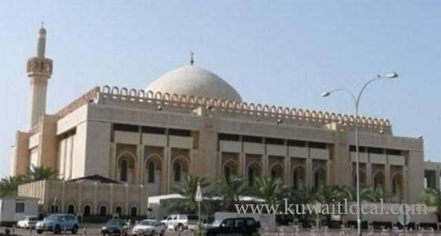 guided-tour---grand-mosque-kuwait