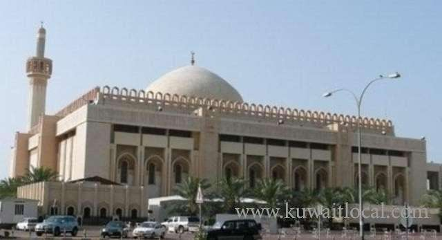 guided-tour---grand-mosque-3--kuwait