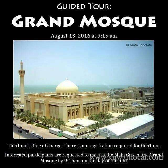 guided-tour-grand-mosque-on-saturday-kuwait
