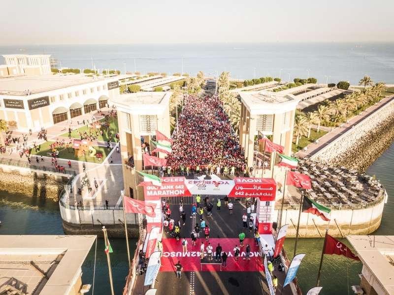 gulf-bank-642-marathon-2018-kuwait