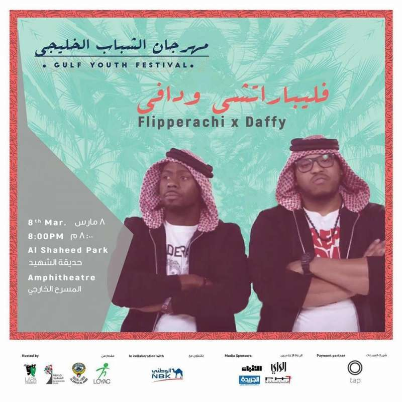 gulf-youth-musical-festival-fundraiser-event-kuwait