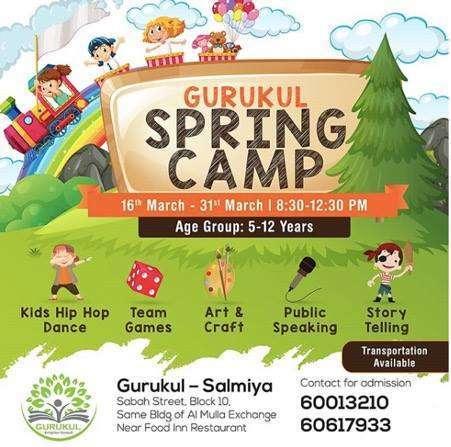 gurukul-spring-camp-kuwait
