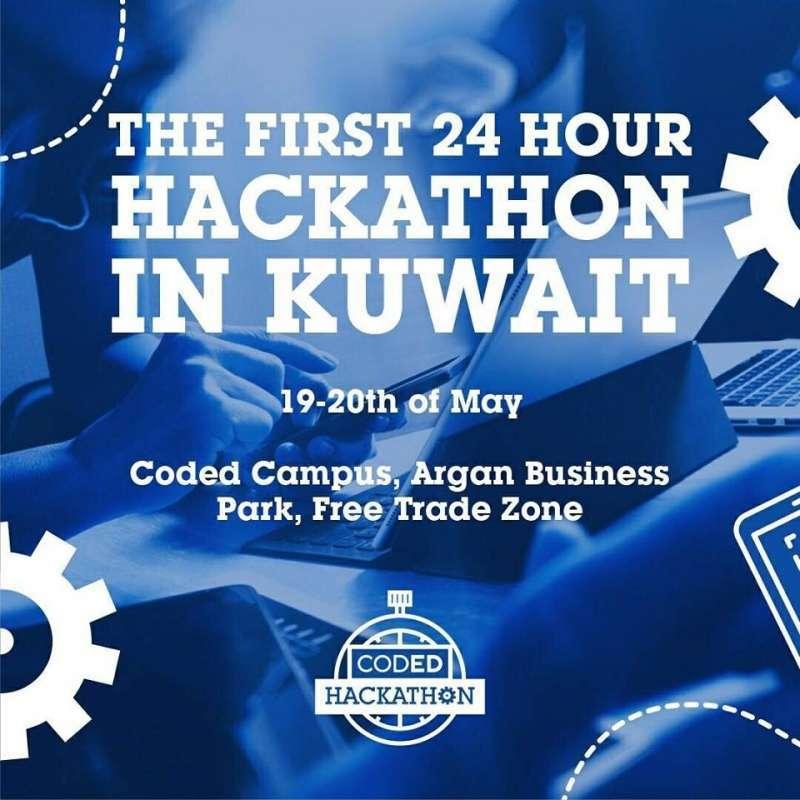 hackathon-in-kuwait-kuwait