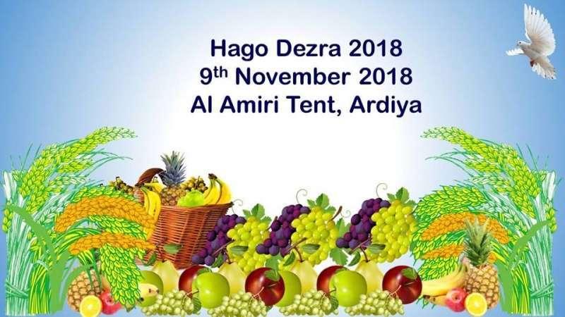 hago-dazera-2018-kuwait