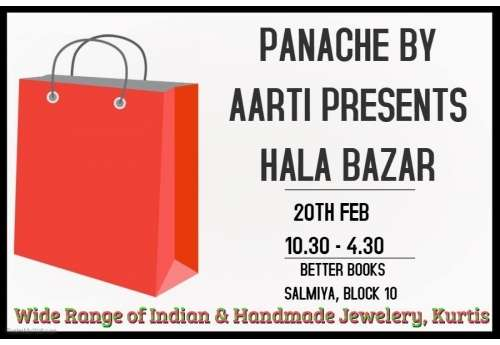 hala-bazar-|-events-in-kuwait-kuwait