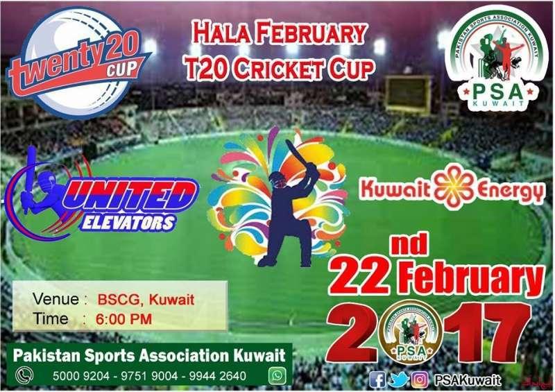 hala-february-t20-cricket-cup-kuwait
