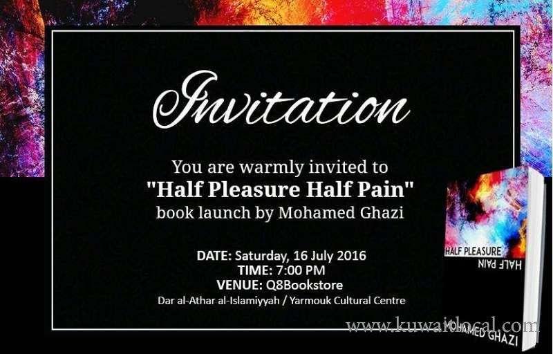 half-pleasure-half-pain-kuwait