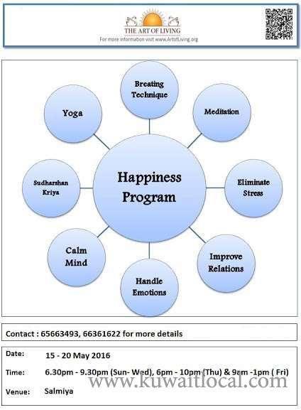 happiness-program---art-of-living-kuwait