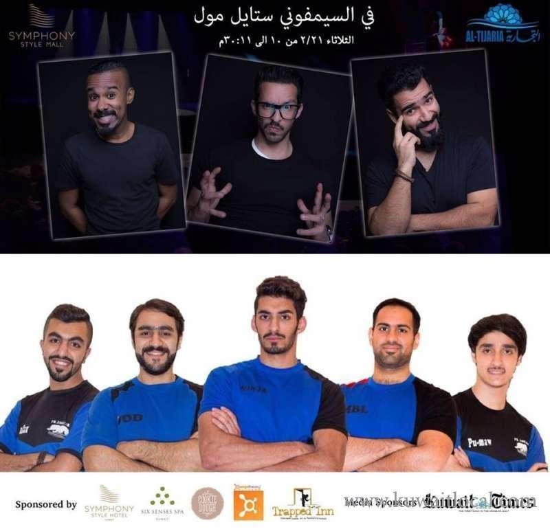 happy-gergean-kuwait