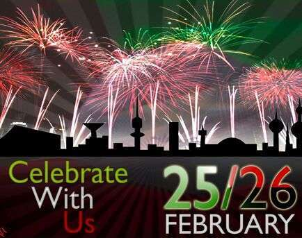 happy-kuwait-national-and-liberation-day-kuwait