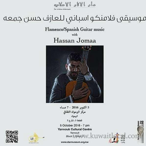 hassan-jomaa's-concert-kuwait