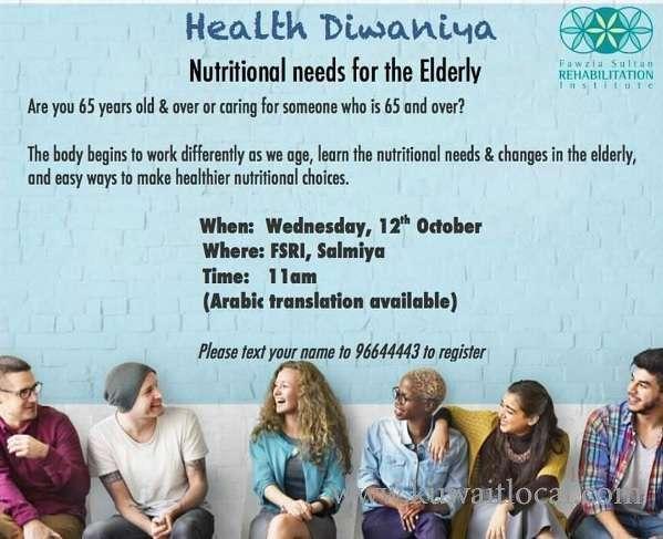 health-diwaniya-1-kuwait