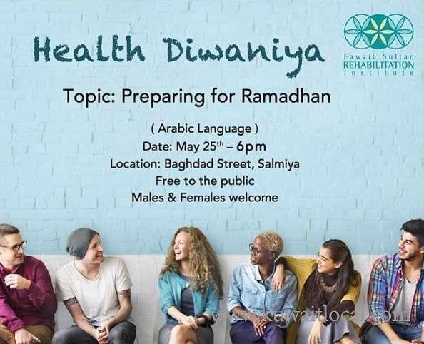 health-diwaniya-kuwait