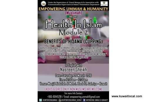 health-in-islam---events-in-kuwait-kuwait