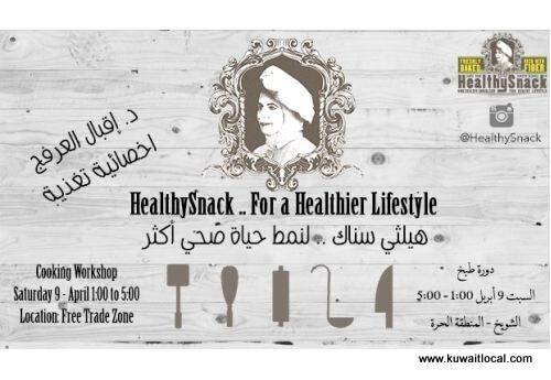 healthysnack-for-a-healthier-lifestyle-kuwait