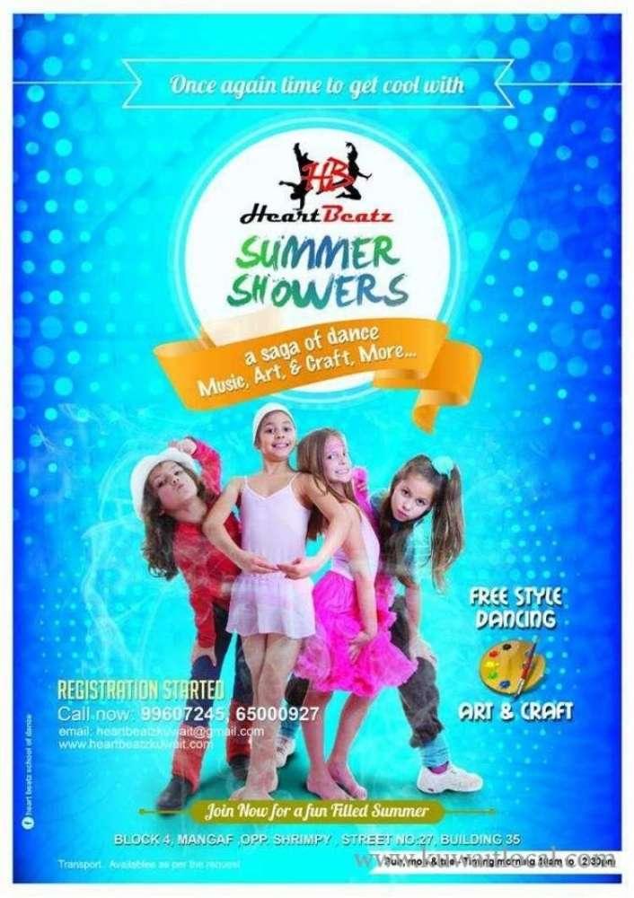 heart-beatz,-kuwait-announces,-summer-showers,-2016-kuwait