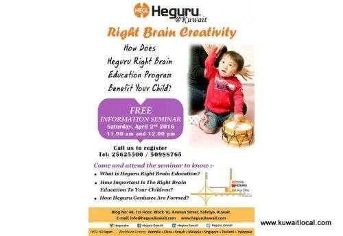heguru-right-brain-creativity-kuwait