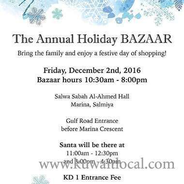 holiday-bazaar-kuwait