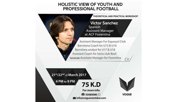 holistic-view-of-yoth-and-professional-football-kuwait
