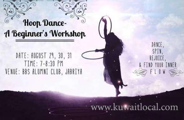 hoop-dance,-a-begginer-workshop-kuwait