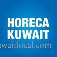 horeca-kuwait-6th-edition-2017-kuwait