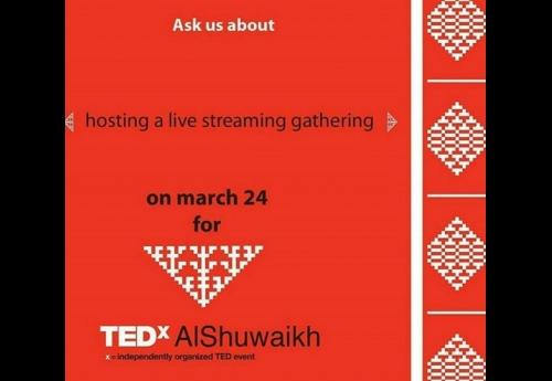 hosting-a-live-stream-gathering-kuwait