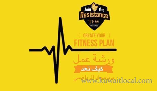 how-to-prepare-your-program-sports-kuwait