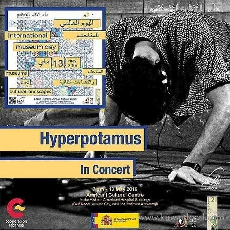 hyperpotamus-in-concert-kuwait