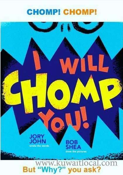 i-will-chomp-you-kuwait