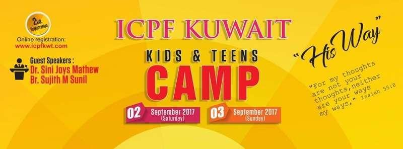 icpf-annual-camp-2017-kuwait