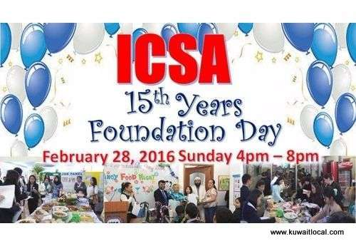 icsa-15th-years-foundation-day-kuwait