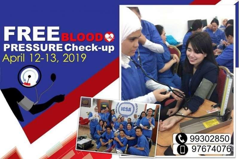 icsa-free-blood-pressure-taking-kuwait