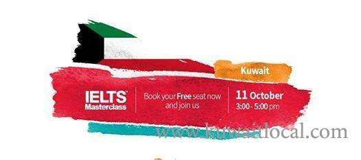 idp-kuwait-roadshow-kuwait