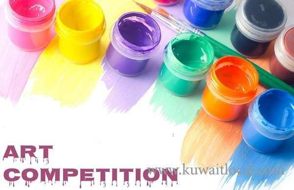 ies-to-hold-annual-art-competition-2016-kuwait